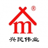 昌黎县兴民伟业建筑设备有限公司 CHANGLI XINGMINWEIYE ARCHITECTURE EQUIPMENT LIMITED CORPORATION